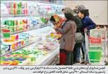 وعده کاهش قیمت لبنیات, سرانه مصرف شیر در ایران
