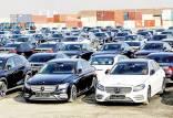 واردات خودرو,صنعت خودرو