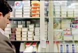 قیمت لبنیات,کاهش قیمت پنیر