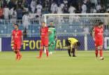 دیدار پرسپولیس و الهلال,مرحله یک چهارم نهایی لیگ قهرمانان آسیا