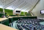 مجلس یازدهم,شکایت ۱۹۵ نماینده مجلس از روحانی به دلیل تاخیر در ترخیص کالا
