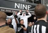 تیم نیوکاسل,ممنوع شدن پوشیدن لباس عربی بین هواداران نیوکاسل
