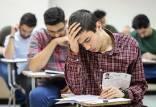 کنکور,تاثیر امتحانات نهایی در کنکور