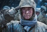 فیلم های چینی,فیلم نبرد در دریاچه چانگجین