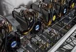 نصب ماینر در بورس,استخراج ارز دیجیتال در بورس