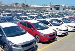 آزادسازی واردات خودرو,شورای رقابت