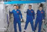 کنسرت چینی ها درفضا,ایستگاه فضایی تیانگونگ