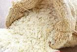 برنج,برنج هندی
