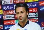 لیگ برتر,استقلال وهوادار