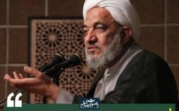 مرتضی آقا تهرانی,مرتضی آقا تهرانی نماینده مجلس انقلابی