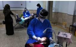 آزمون کتبی دانشنامه و گواهینامه تخصصی دندانپزشکی,آزمون دتسیاری دندانپزشکی