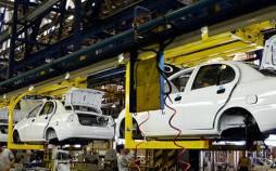 اعلام قیمتهای جدید خودرو در کارخانه,خودرو