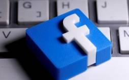 سایت Verge,تغییر نام فیسبوک