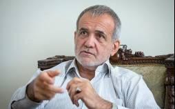 «مسعود پزشکیان»,محرمانه بودن اموال و دارایی مسئولان