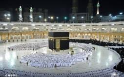 نماز در مسجدالحرام,اقامه نماز جماعت