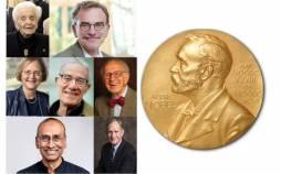 جایزه نوبل,کتاب زندگی نوبل