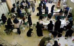 انتقال دانشجویان,شرایط انتقال از بدو پذیرش در دانشگاه آزاد