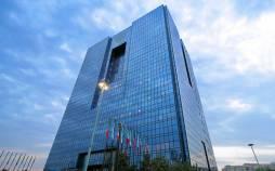 بانک مرکزی,نرخ تسعیر برای گزارشگری ۶ ماهه بانکها