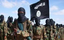 داعش,کشته شدن سرکرده داعش در افغانستان