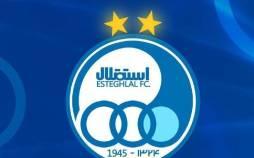 باشگاه استقلال,جریمه میلیاردی استقلال