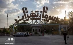 تصاویر کارخانه سیمان تهران,عکس هایی از کارخانه سیمان تهران,تصاویر کارخانه سیمان در تهران