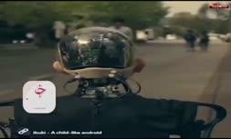 فیلم/ رباتی جدید برای انسانهای تنها!
