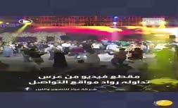 فیلم   شاباشِ ۷۰ متری در مصر