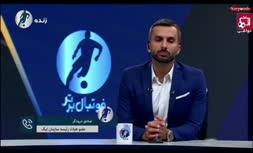 جزئیات قرارداد کارگزار جدید باشگاه استقلال/ درودگر: سرمایه آن شرکت فقط یک میلیون تومان است!