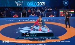 فیلم/ پیروزی محمدهادی ساروی در فینال و کسب مدال طلای کشتی فرنگی قهرمانی جهان