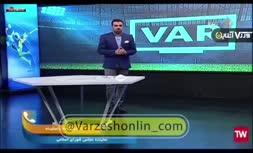 فیلم/ واکنش نماینده مجلس به اظهارات ررئیس فدراسیون فوتبال و تاکید بر «خوبان عالم»