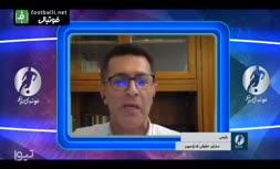 فیلم/ فدراسیون فوتبال: داوران ایرانی به دلیل تحریم ها با چمدان توپ می آوردند!