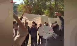 فیلم/ اعتراض تعدادی از دانشجویان دانشگاه تهران