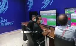 فیلم/ رونمایی از اتاق VAR ورزشگاه آزادی در پایان دیدار دو تیم ملی ایران و کره جنوبی