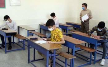 بازگشایی مدارس در آبان,باز شدن مدارس تا پایان آبان