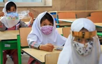 بازگشایی مدارس در آبان 1400,زمان بازگشایی مدارس