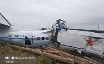تصاویر سقوط مرگبار هواپیما در تاتارستان روسیه,عکس های سقوط هواپیما در روسیه,تصاویر سقوط هواپیما در تاتارستان