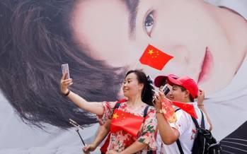 تصاویر جشن روز ملی چین,عکس های روز ملی چین,تصاویری از جشن ملی چین