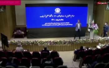 فیلم/ سخنرانی انگیزشی عادل فردوسیپور برای دانشجویان