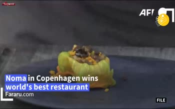 فیلم/ انتخاب بهترین رستوران جهان در سال ۲۰۲۱