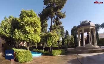 فیلم/ روز بزرگداشت حافظ در حافظیه