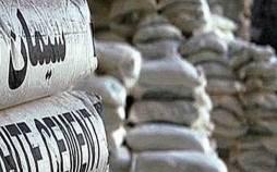قیمت سیمان در بازار,سیمان در بورس کالا