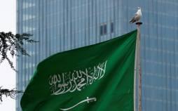 موسسه مالی «قرضالحسنه» در لبنان,حزب الله گروه تروریستی