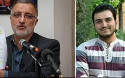علیرضا زاکانی,انتصاب داماد زاکانی به عنوان مشاور و دستیار ویژه