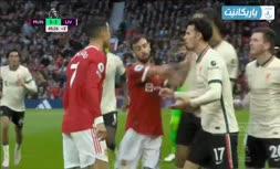 فیلم/ عصبانیت شدید رونالدو در بازی امشب منچستر یونایتد و لیورپول