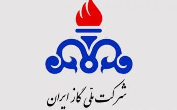 کمبود گاز و برق در ایران,مدیر دیسپچینگ شرکت ملی گاز ایران
