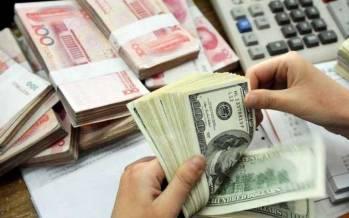 حذف ارز۴۲۰۰تومانی,تک نرخی شدن ارز