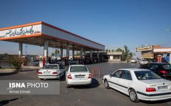 تصاویر وضعیت عرضه بنزین در جایگاههای سوخت کشور,عکس های وضعیت جایگاه های سوخت کشور,تصاویر پمپ بنزین های ایران در 4 آبان 1400