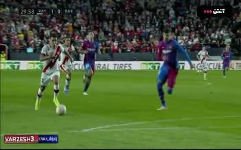 فیلم | خلاصه بازی وایه کانو 1 - 0 بارسلونا از هفته یازدهم رقابت های لالیگا