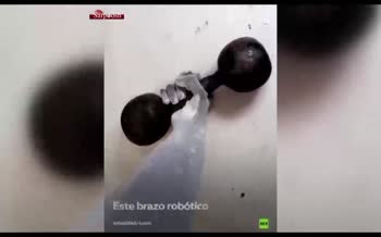 فیلم/ نحوه عملکرد شگفتانگیز یک بازوی رباتیک