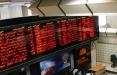 اخبار اقتصادی,خبرهای اقتصادی,بورس و سهام,سازمان بورس